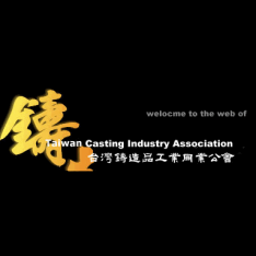 Logo_Taiwan_Casting_Ind_Asso_234x234