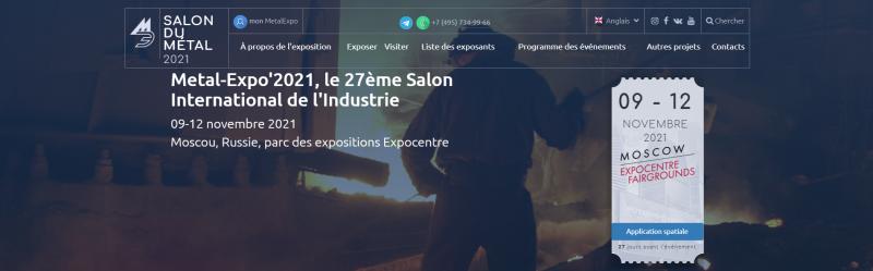 2021_Bandeau_METAl_EXPO